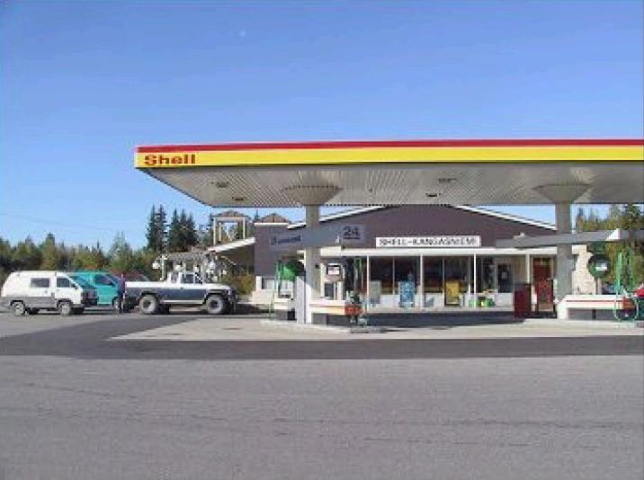 Заправочная станция с рестораном «Shell»